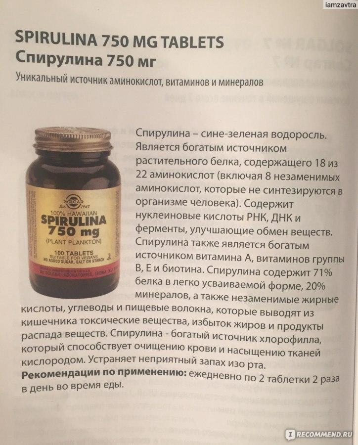 Ананас — эффективное средство для похудения