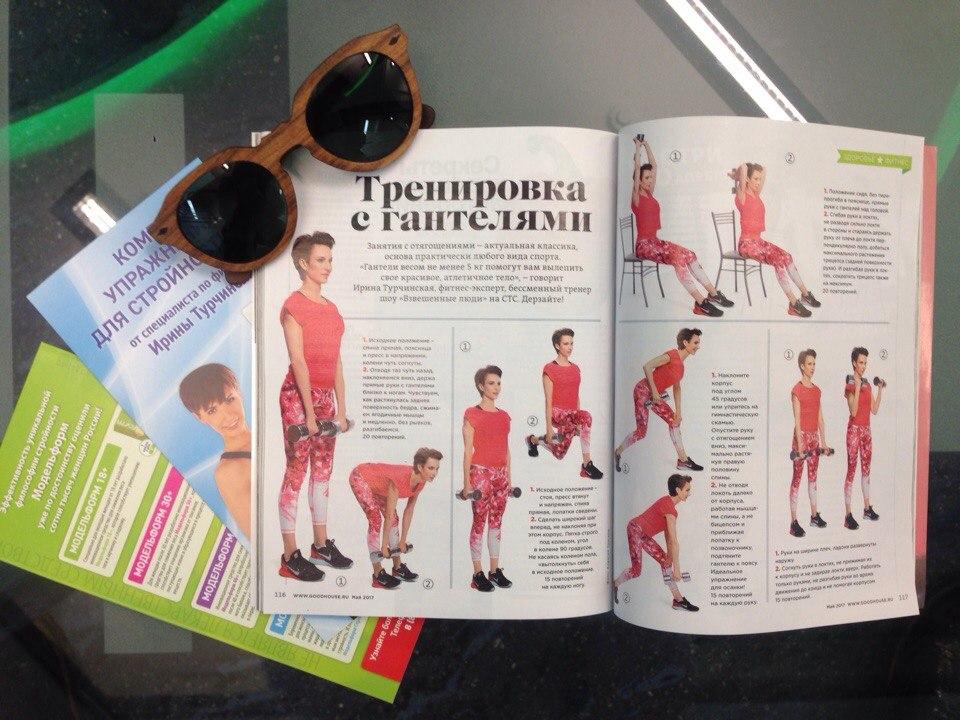 Владимир турчинский: биография, личная жизнь, семья, жена, дети — фото - globalsib