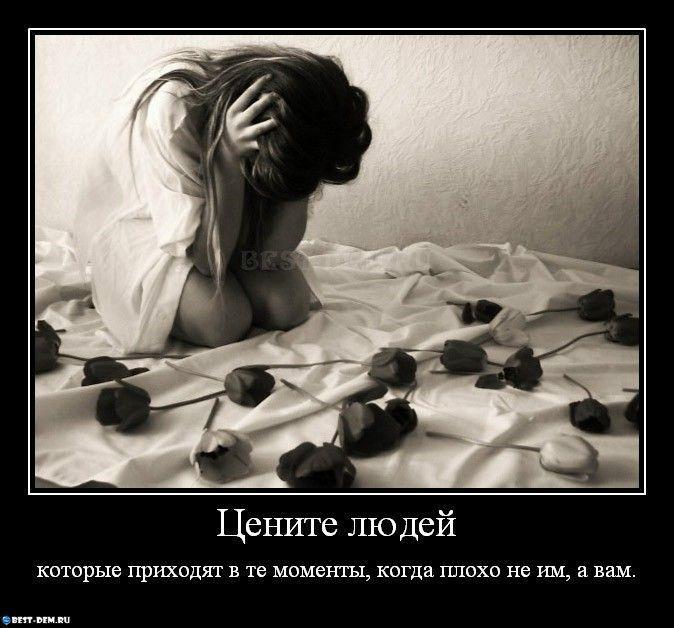 Что делать, когда плохо на душе: советы психолога. на душе кошки скребут, хочется плакать - psychbook.ru