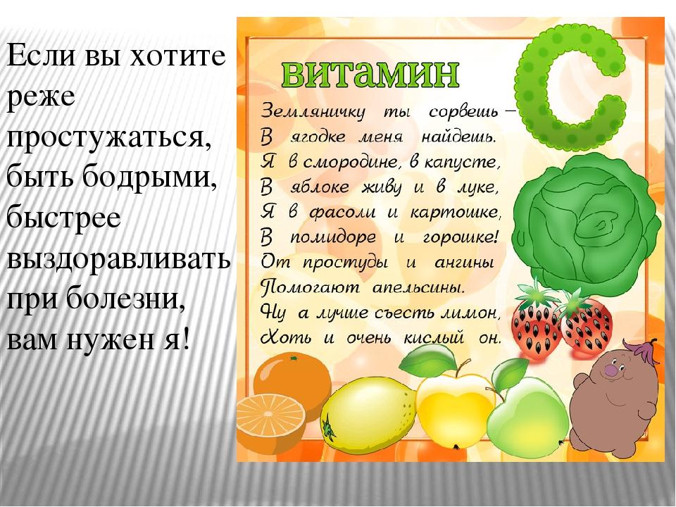 #химия | что необходимо знать о витаминах?