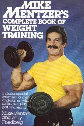 Высокоинтенсивный тренинг