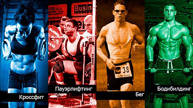 Почему бодибилдеры выглядят мускулистей, чем пауэрлифтеры