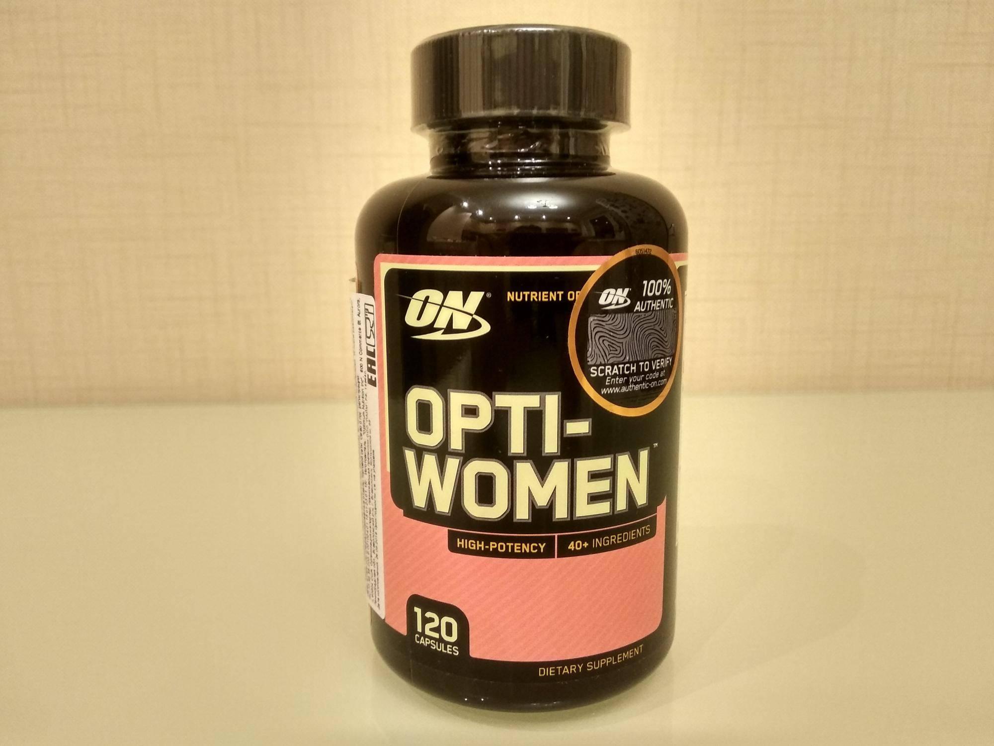 Витамины опти-вумен: особенности состава и отзывы об их применении