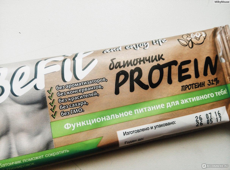 Протеиновые батончики для набора веса: обзор, польза и вред - tony.ru