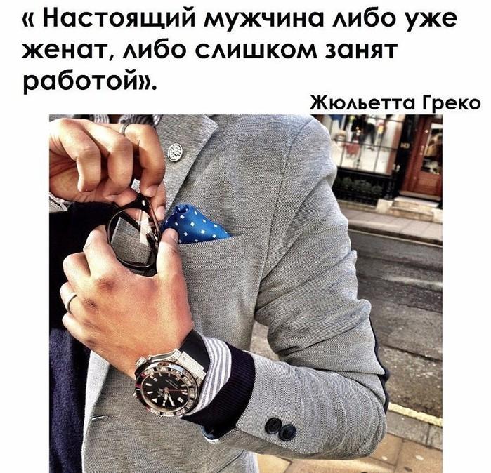 Какой должен быть мужчина? что самое главное в мужчине. настоящий мужчина: качества :: syl.ru