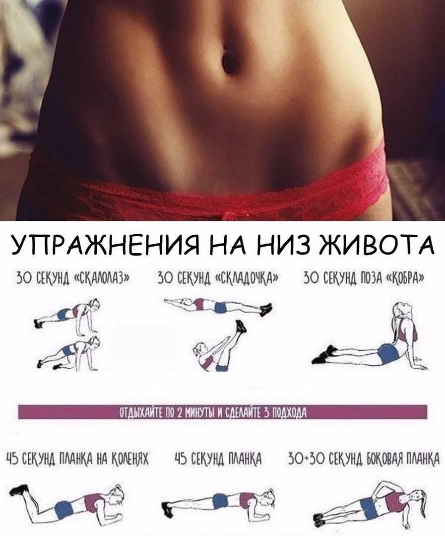 Сжигаем жир! упражнения, которые быстро помогут стать стройнее