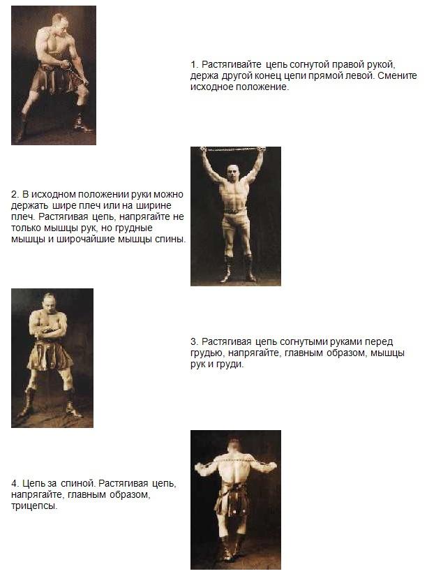Изометрические упражнения александра засса » спортивный мурманск