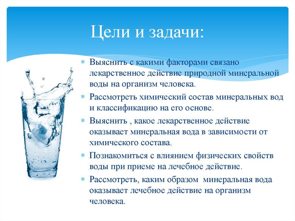 Чем опасна минеральная вода: советы врача // нтв.ru