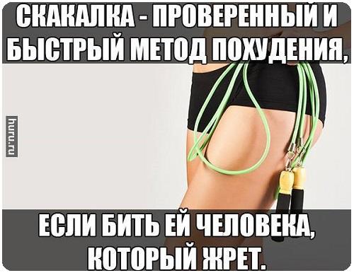 Авторская методика похудения. система екатерины миримановой