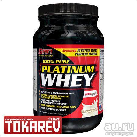 Протеин san titanium 100 %: состав, эффективность, способ применения