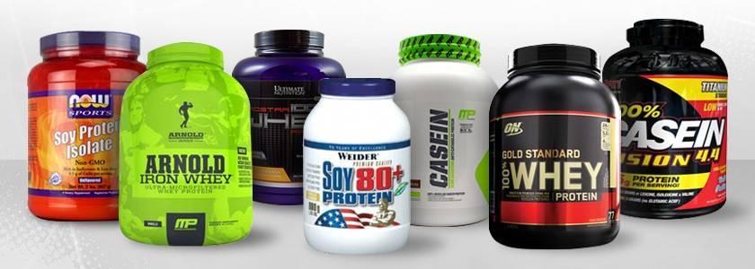 Топ-5 лучших сывороточных протеинов 2020 года