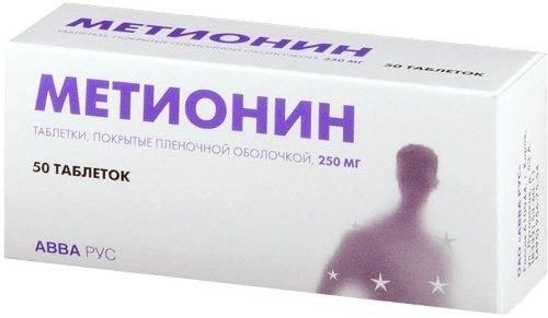 Метионин с какими аминокислотами лучше принимать. роль в питании. какие же соединения даёт метионин