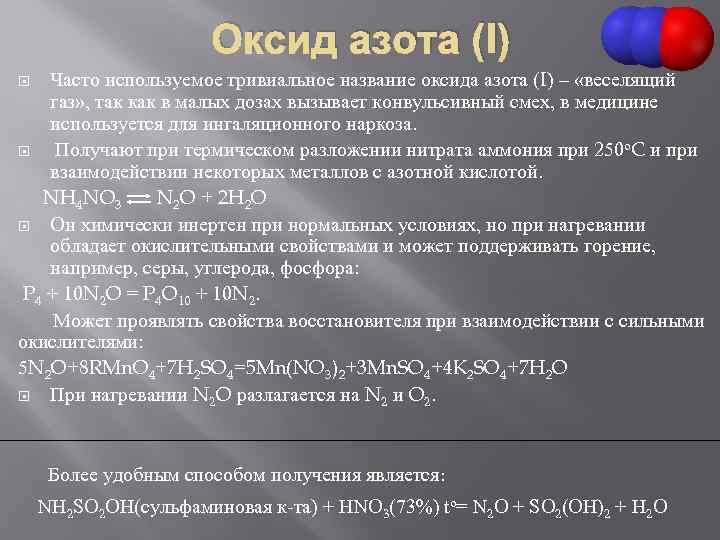 Преимущества оксида азота + как естественным образом повысить уровень