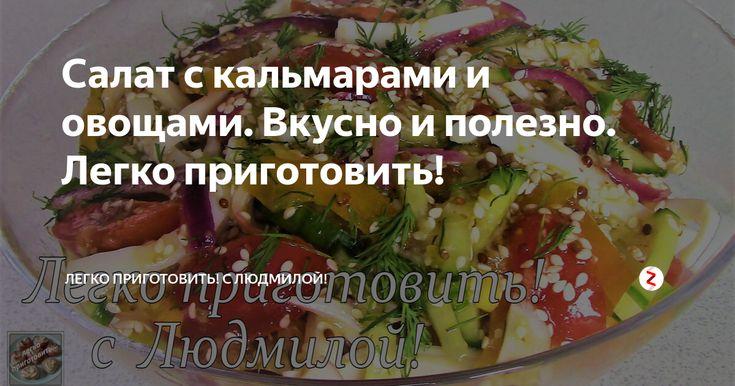 Чем лучше заправлять салат маслом или сметаной? | в чем разница