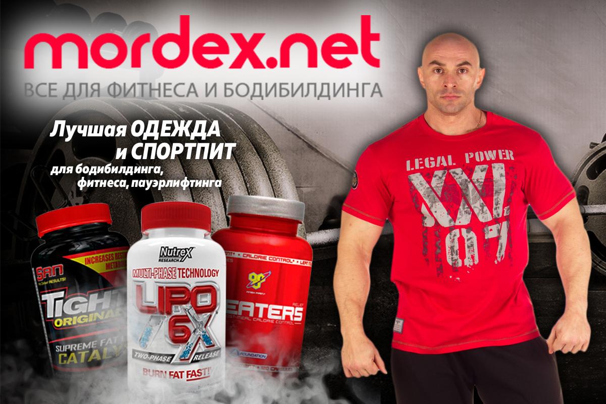 Виды спортивного питания и их назначение: 24 самых популярных спортивных добавки | promusculus.ru