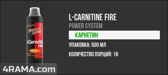 Спортивная добавка l-carnitin 60000 - фото, видео, техника trainmuscles