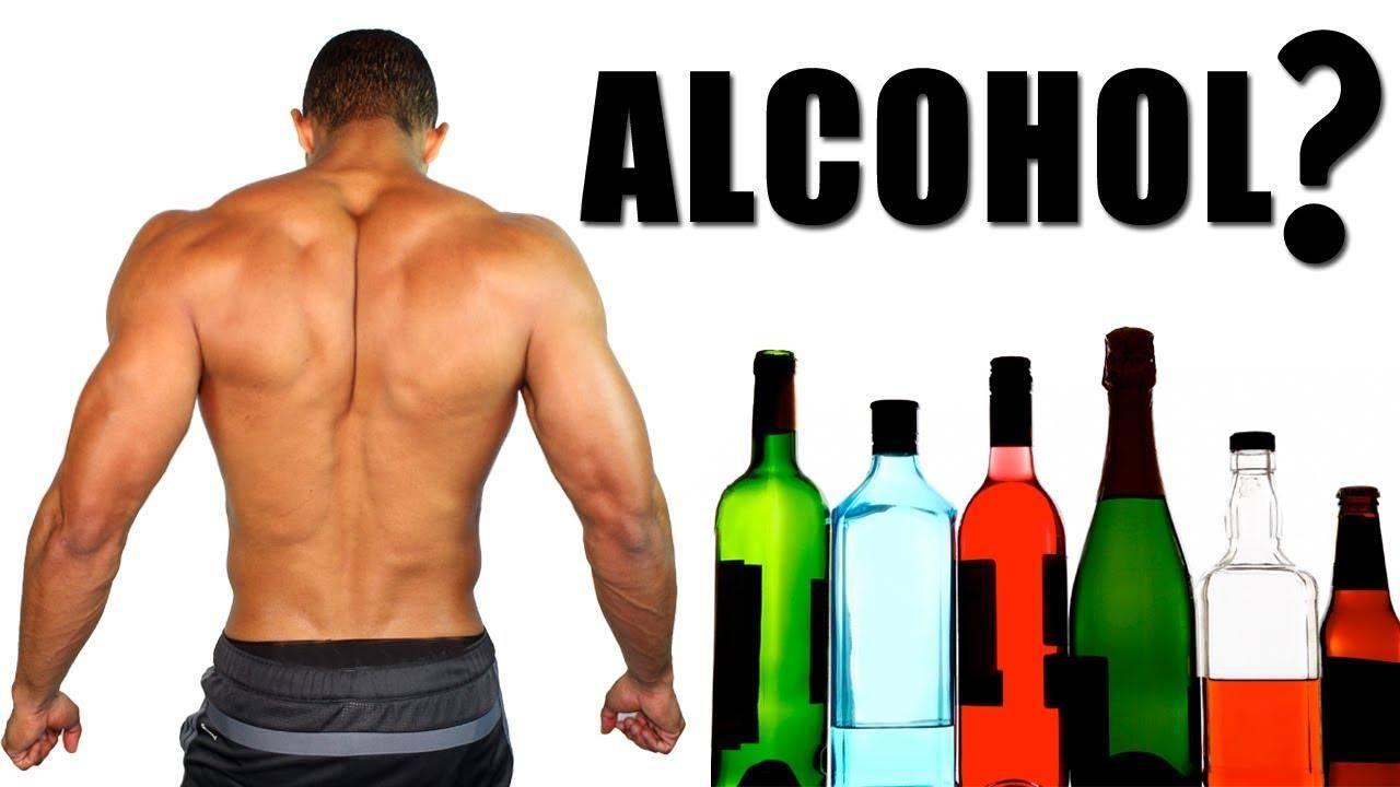 Как влияет алкоголь на мышцы и гармон роста в бодибилдинге