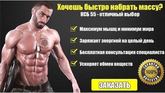 Можно ли увеличить мышечную массу малыми весами