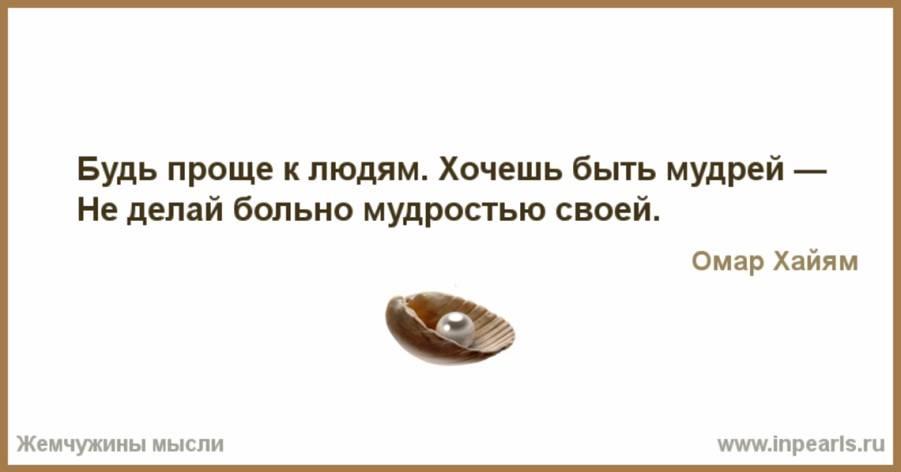 Иммунитет нельзя поднять: или он есть, или его нет - молдавские ведомости