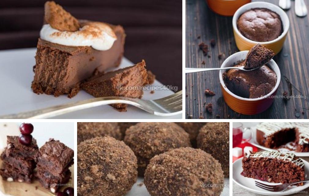 Рецепты диетической выпечки с фото при похудении: самые вкусные!
