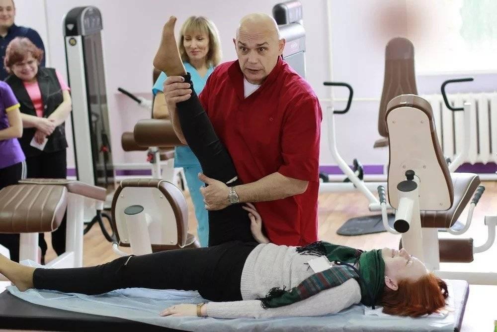 Упражнения бубновского для похудения живота и боков