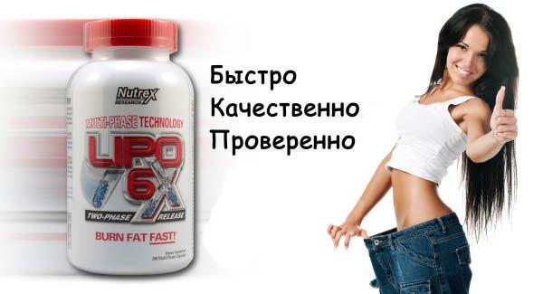 Узнайте, что такое жиросжигатели и как они работают, помогают ли они похудеть