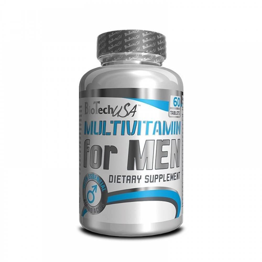 Лучшие витамины для мужчин: топ-18 рейтинг витаминов на 2020 год