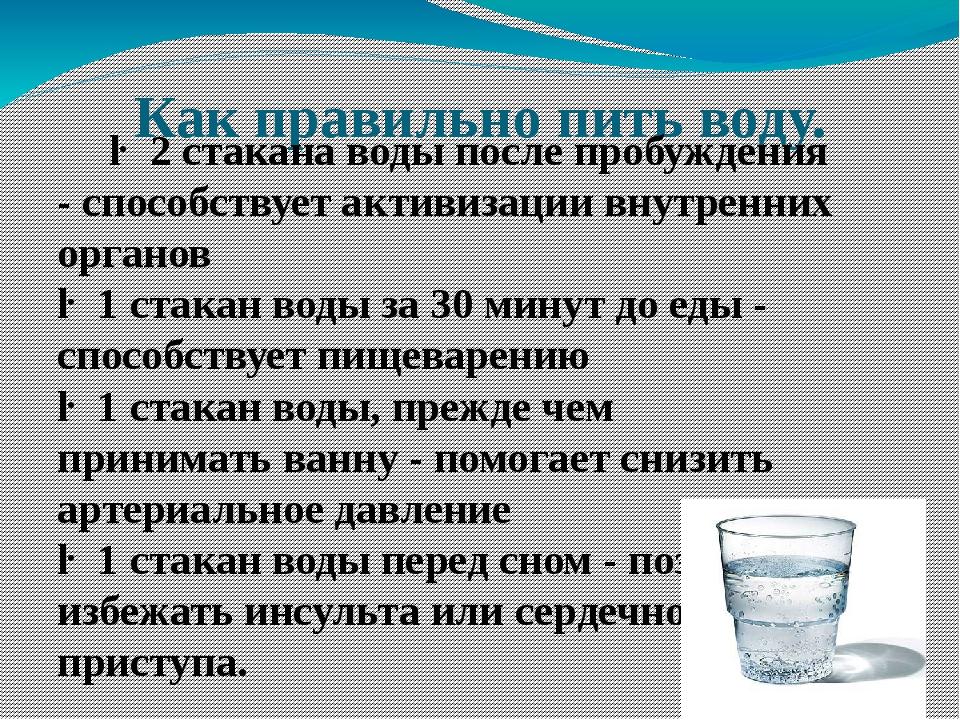 Вода с лимоном польза и вред: для похудения, с утра натощак, для разгона метаболизма и ощелачивание организма лимонным напитком - заблуждения и мифы