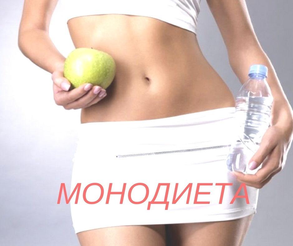 Три продукта, которые быстро и качественно выводят из организма токсины