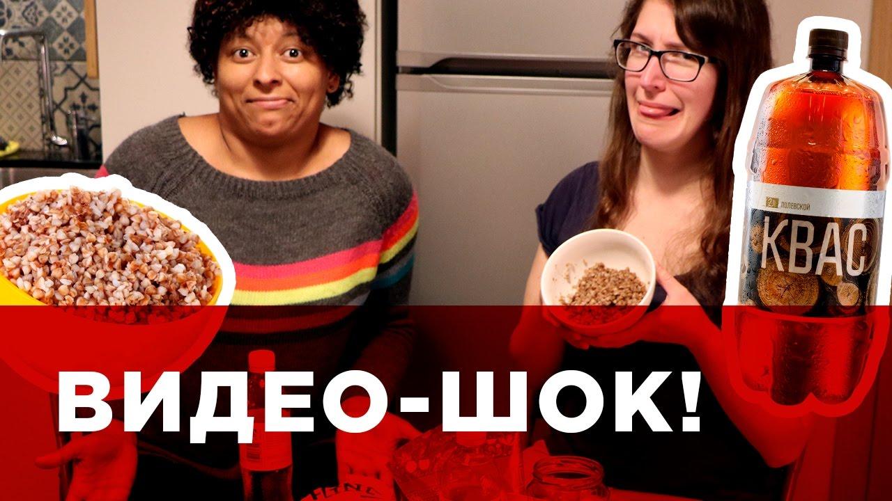 Почему иностранцы брезгуют есть гречку