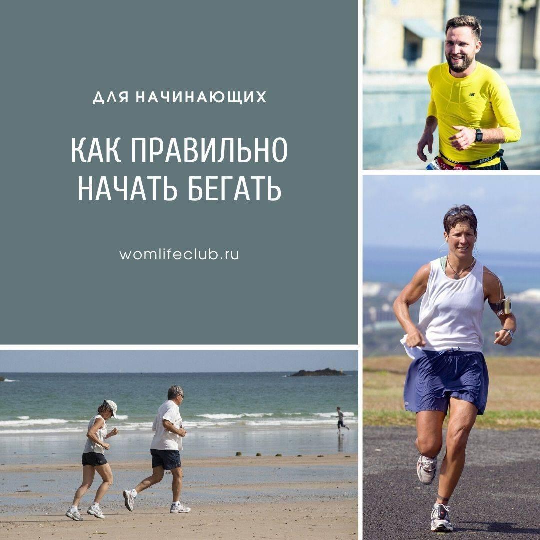 Начинаем утреннюю пробежку