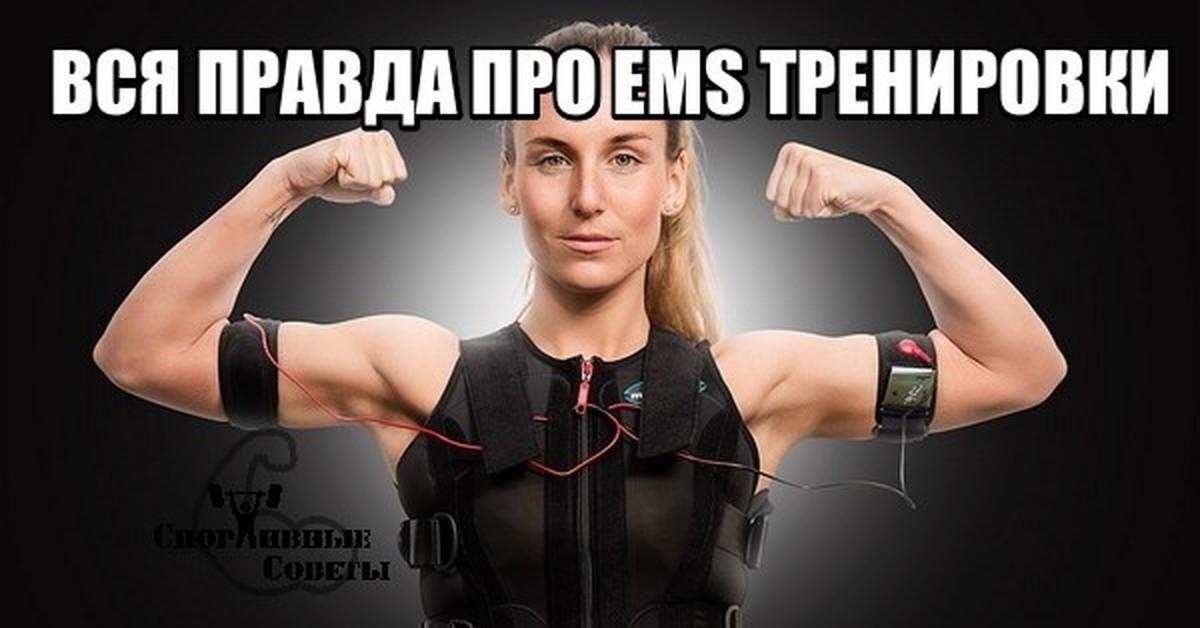 Занятие фитнесом: польза или вред | proka4aem.ru