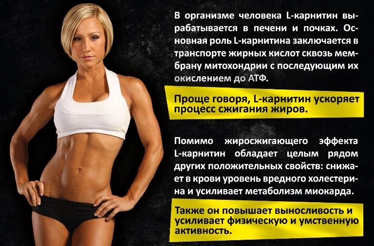 Правила питания при занятиях фитнесом
