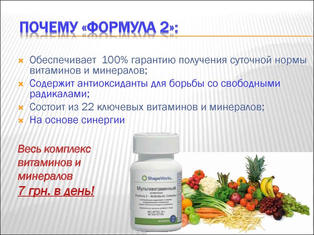 Антиоксиданты: описание, роль в организме, список, применение, полезные свойства и вред