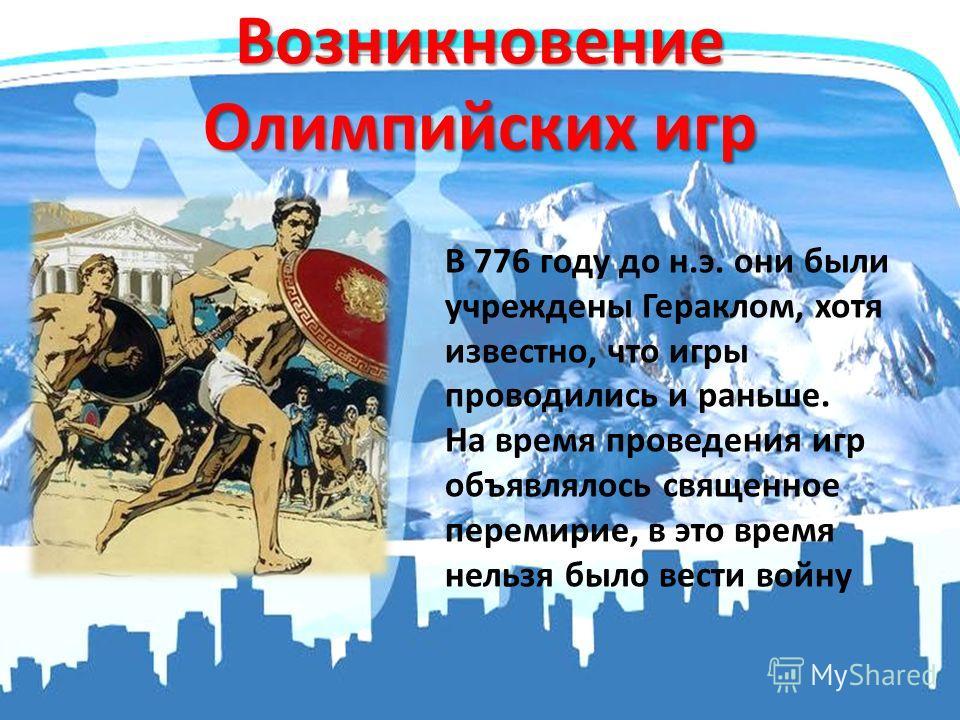 День учителя 2020: какого числа отмечают в россии, история и традиции