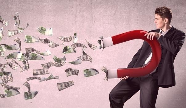 Что делать, чтобы перестать терять деньги