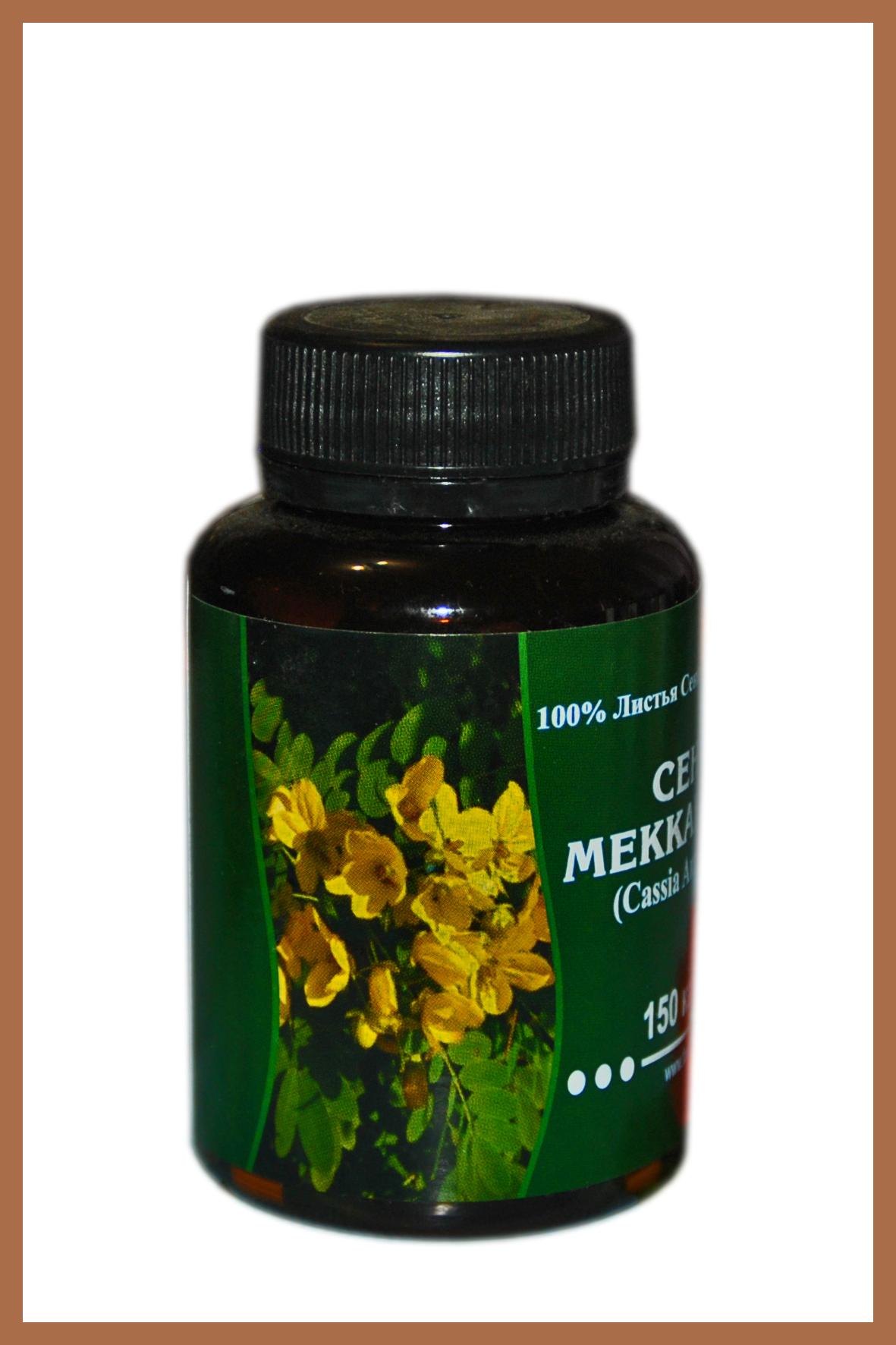 Как помогает сенна мекканская для похудения?