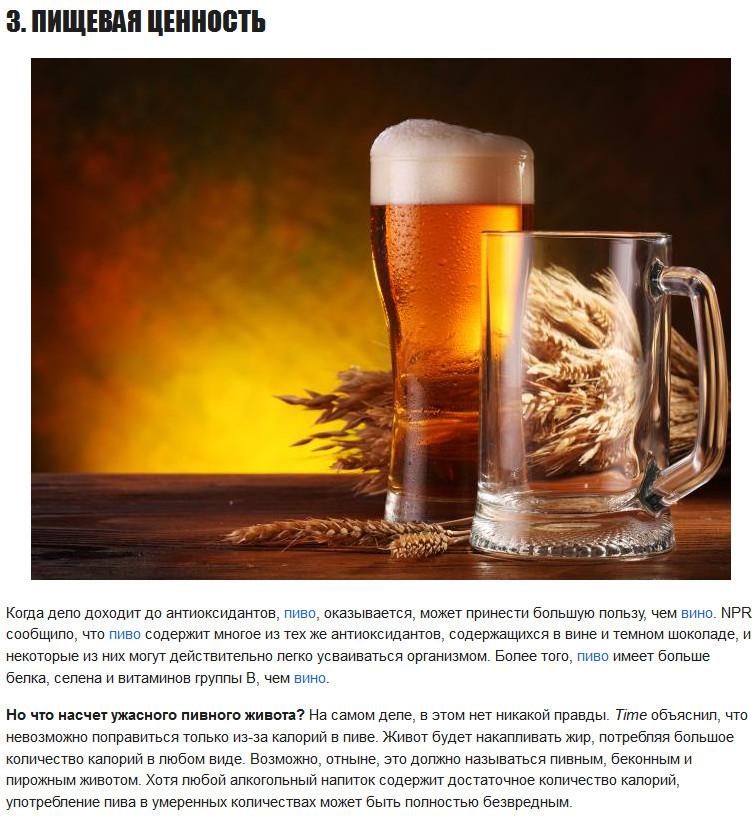 Алкоголь и бодибилдинг: влияние на мышцы и общее состояние
