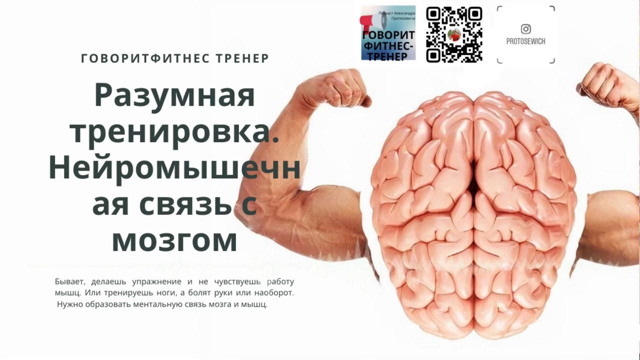 Ментальная связь между людьми – что значит связь на ментальном уровне, признаки, как установить, развить, оборвать?