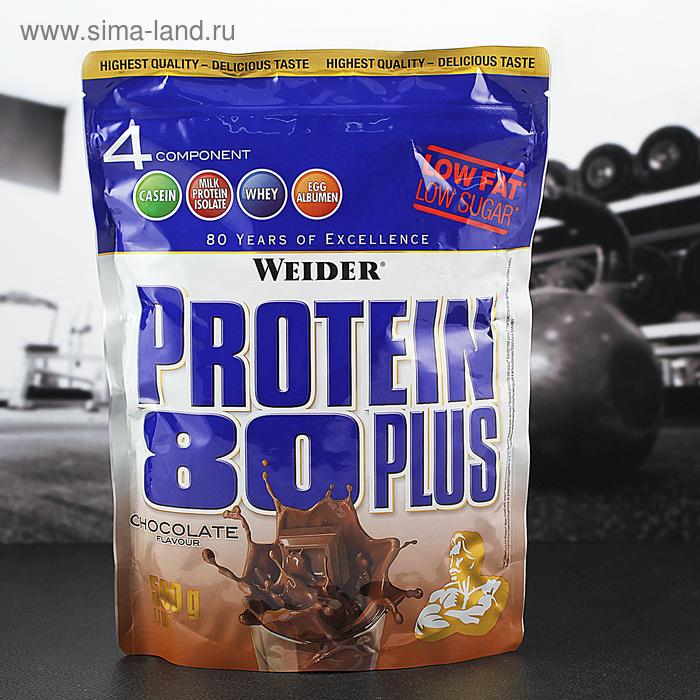 Протеин «вейдер 80+»: преимущества, правила приема, отзывы