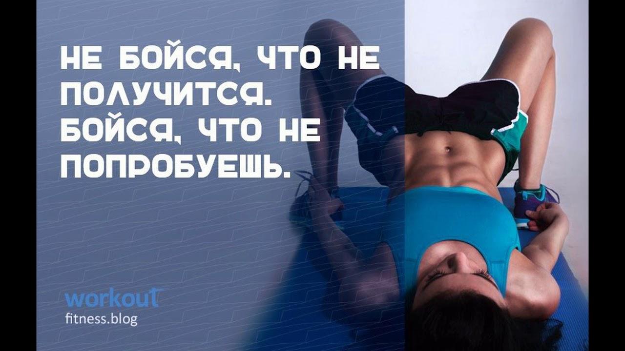 Опыт похудения от фитнес-новичка. год тренировок: до и после