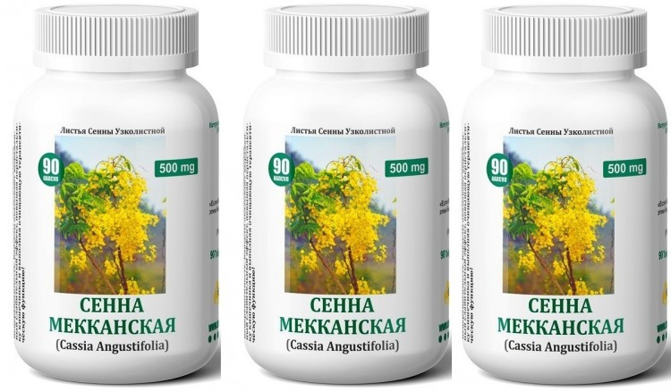 Используем сенну для похудения и очищения организма