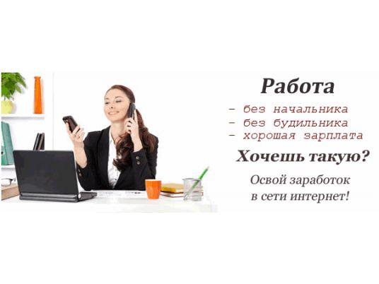 Должна ли женщина работать - мнение мужчин и психологов