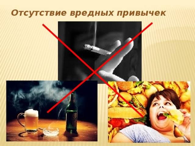Как избавиться от вредных привычек: 9 научно обоснованных методов