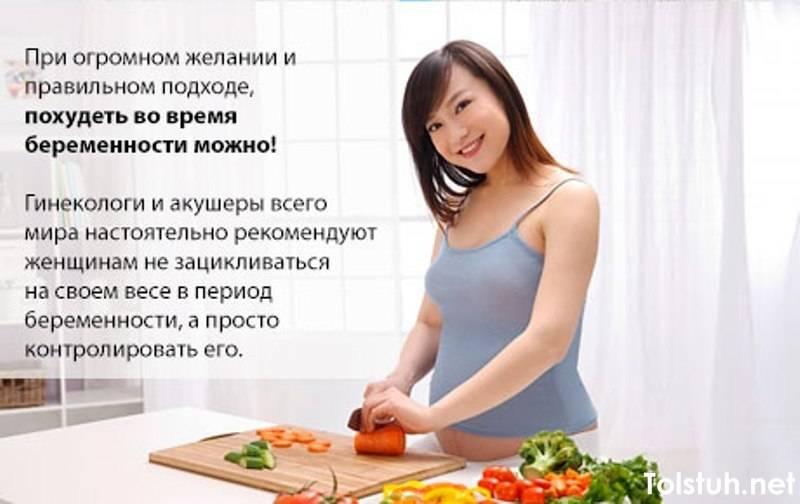 Как похудеть зимой в домашних условиях