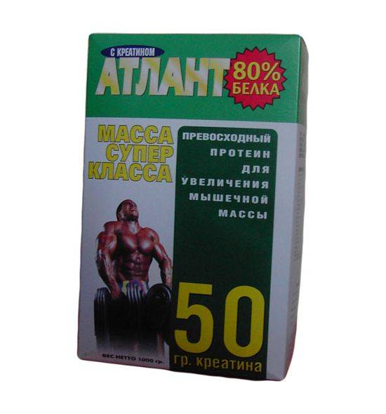 Whey protein concentrate 80 / ксб 80