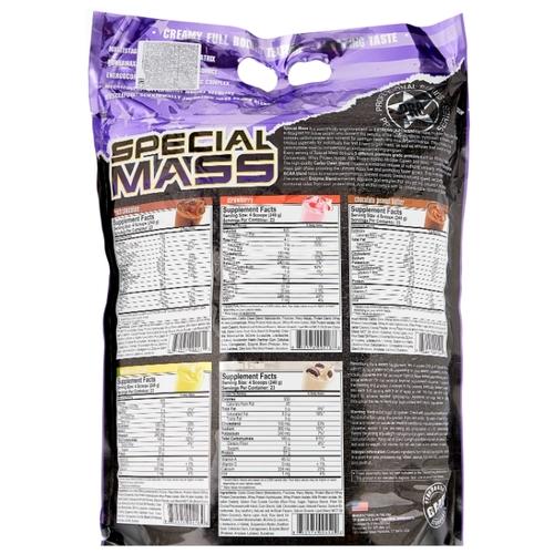 Калорийность гейнер special mass [maxler]. химический состав и пищевая ценность