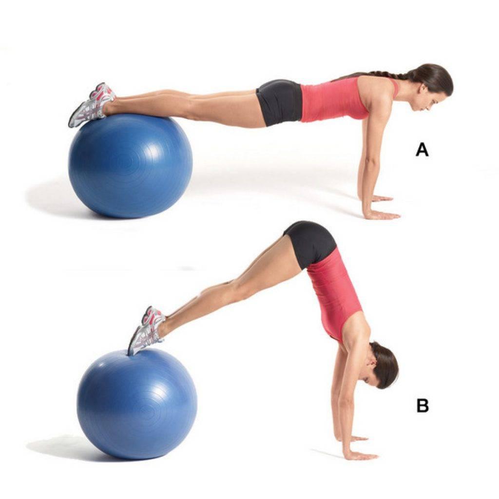 Эффективный комплекс упражнений на фитболе для похудения