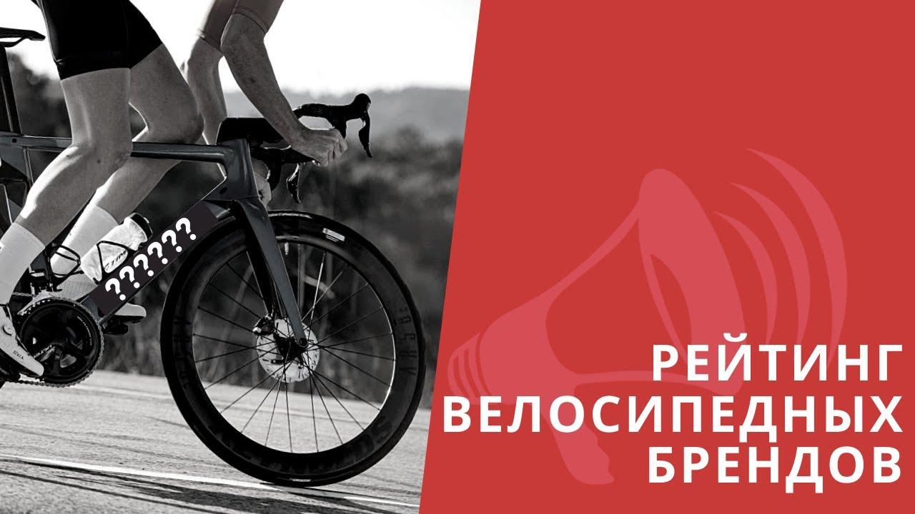 Выбор лучшего горного велосипеда - как выбрать хороший горный велосипед
