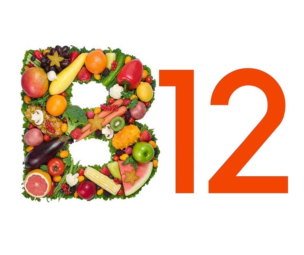 Витамин b12 - составляющая образования клеток и днк